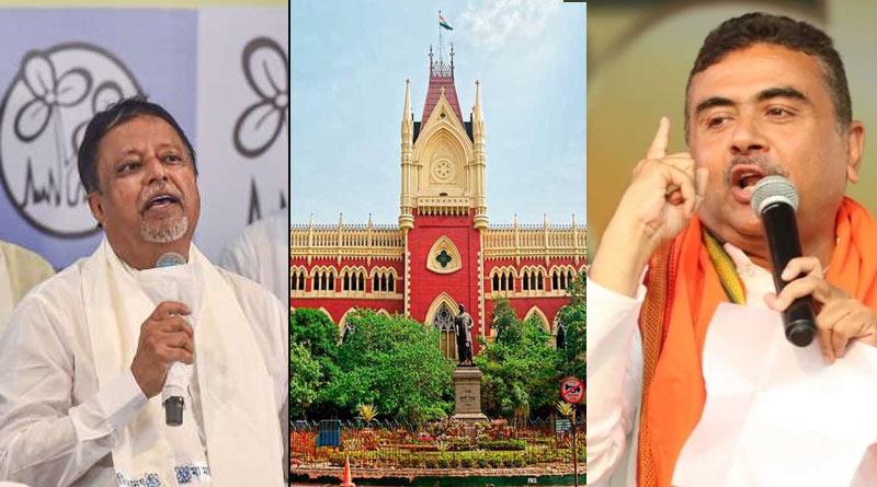 BJP's Suvendu Adhikari moves Calcutta HC against TMC's Mukul Roy   Sangbad Pratidin