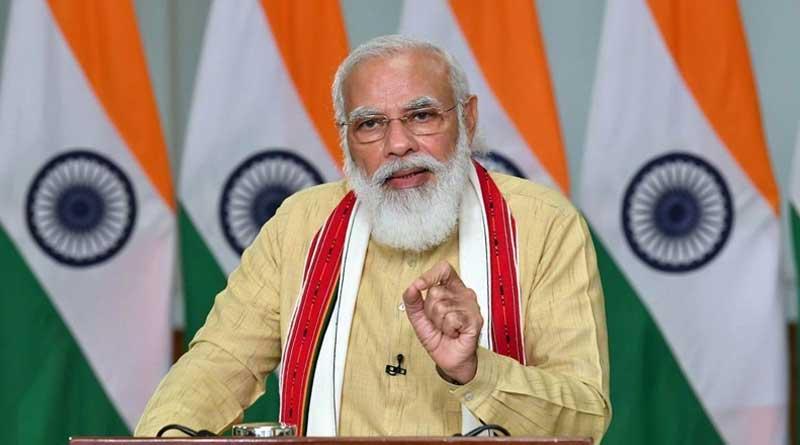 PM Modi to raise Afghanistan issue in QUAD meet | Sangbad Pratidin