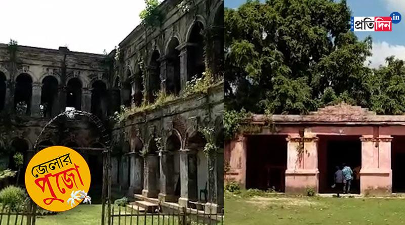 Past are the glorious days, North Dinajpur zamindar house Durga Puja goes public | Sangbad Pratidin