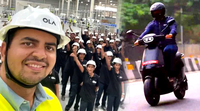 Ola's women only E-Scooter Factory is World's largest | Sangbad Pratidin