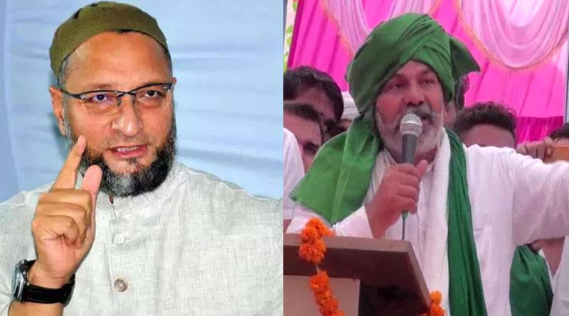 Rakesh Tikait alleged Asaduddin Owaisi and BJP were a team | Sangbad Pratidin