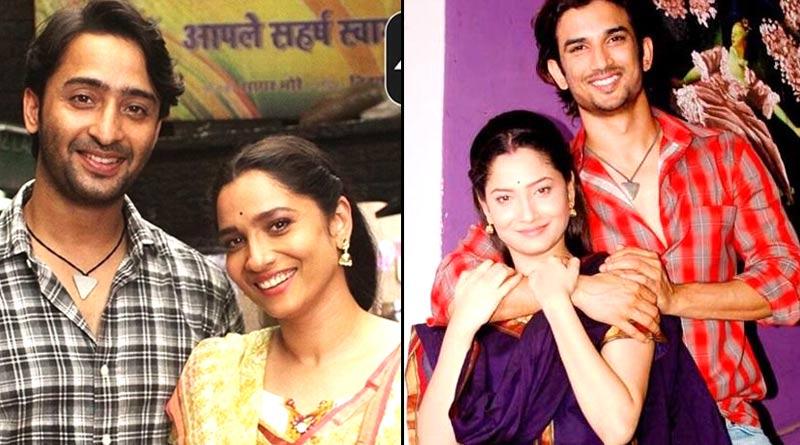 Shaheer Sheikh and Ankita Lokhande starrer Pavitra Rishta 2 reminded late Sushant Singh Rajput | Sangbad Pratidin