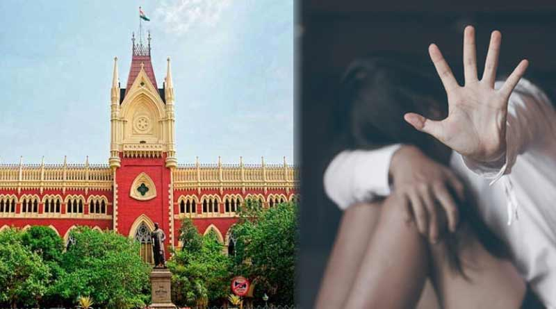 Physical relationship with the consent of both, it is not a case under Pocso law, says High court | Sangbad Pratidin