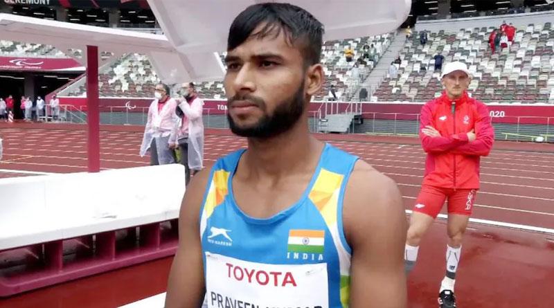 Tokyo Paralympics: Praveen Kumar wins silver medal in High Jump   Sangbad Pratidin