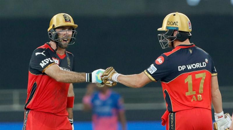 Royal Challengers Bangalore Beats Rajasthan Royals by 7 wickets | Sangbad Pratidin