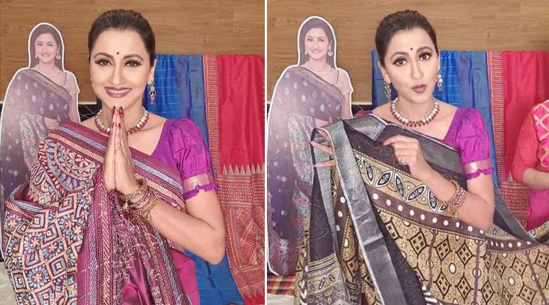 Rachna Banerjee sales saree on online platform | Sangbad Pratidin