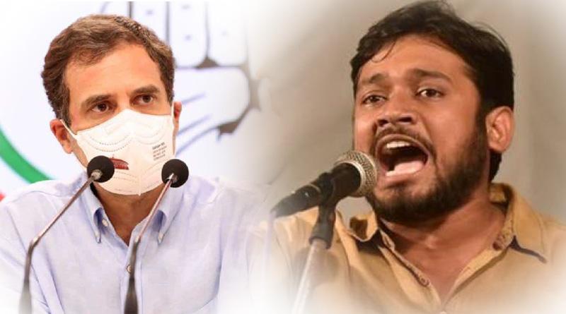 Former JNU Students Union president Kanhaiya Kumar set to join Congress | Sangbad Pratidin