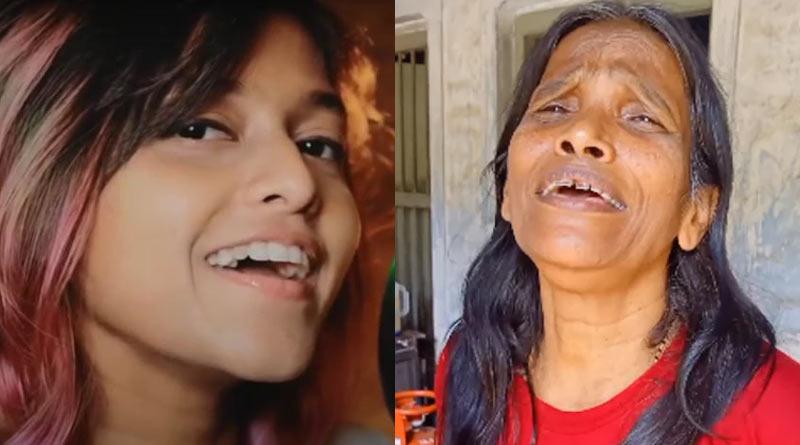 Viral Video: Ranu Mandal known as 'Lata Mangeskar' of Ranaghat sings Manike Mage Hithe | Sangbad Pratidin