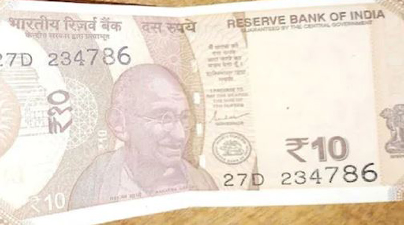 Selling this old Rs 10 note can give you Rs 5 lakh in a snap। Sangbad Pratidin