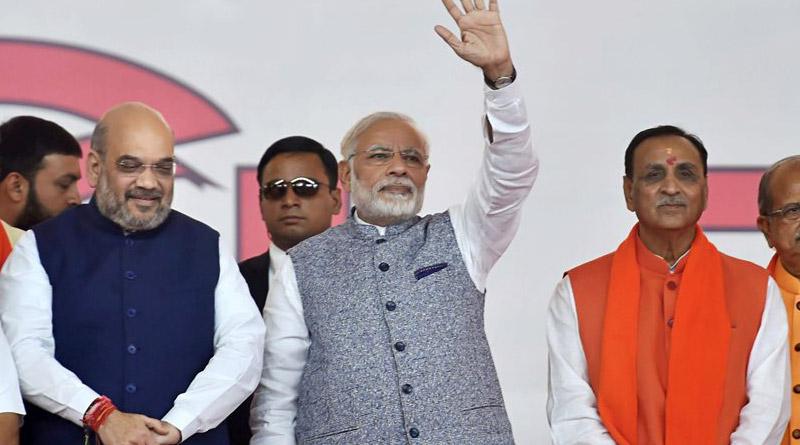 Who will succeed Vijay Rupani in Gujarat   Sangbad Pratidin