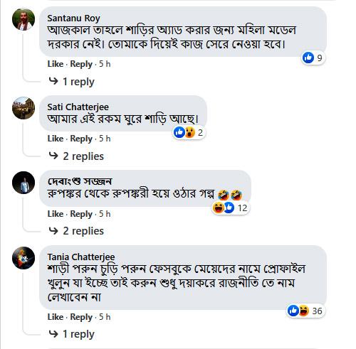 Rupankar Bagchi's post