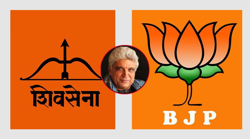 Shiv Sena now slams lyricist Javed Akhtar over RSS and Taliban comparison   Sangbad Pratidin