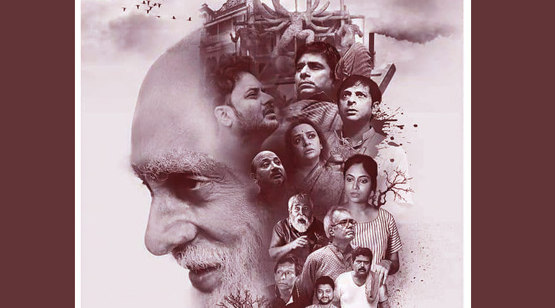 Review of Rahul Banerjee and Subhashish Ganguly starrer Sohorer Upokotha | Sangbad Pratidin