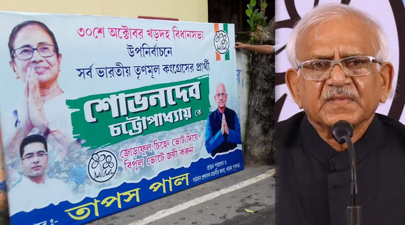 TMC started campaign in khardah ahead of By Elections   Sangbad Pratidin