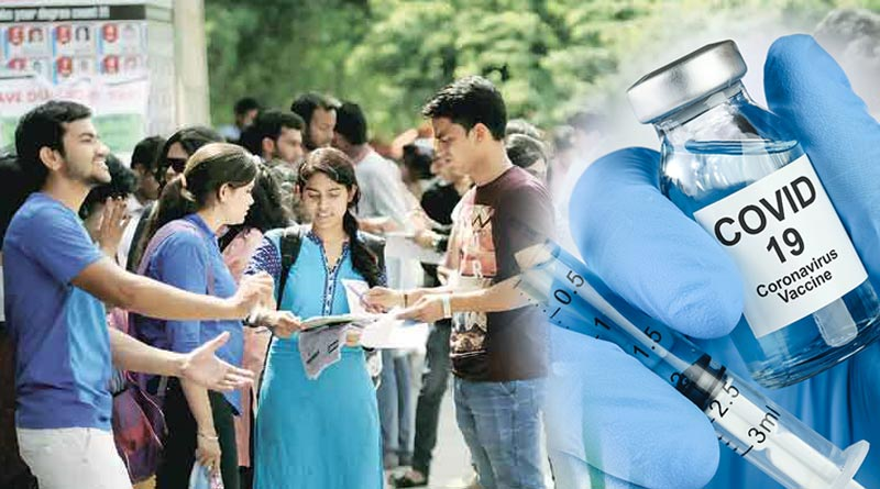 Coronavirus: West Bengal college students to get vaccine soon | Sangbad Pratidin