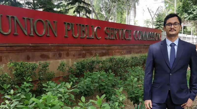 Subhankar Bala of Jhargram ranked 79 in UPSC exam | Sangbad Pratidin