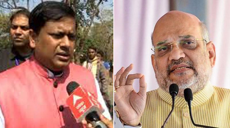 HM Amit Shah urges Sukanta Majumder to keep an eye on erosion in BJP   Sangbad Pratidin