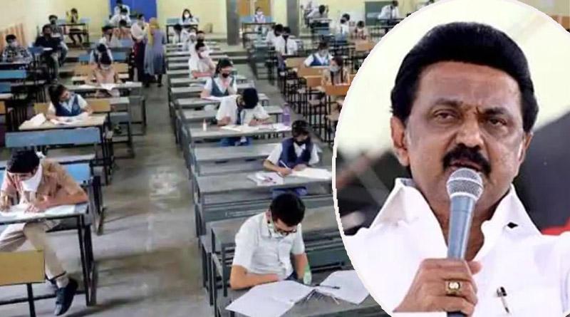 Tamilnadu govt. passes a bill: NEET not needed for medical students | Sangbad Pratidin