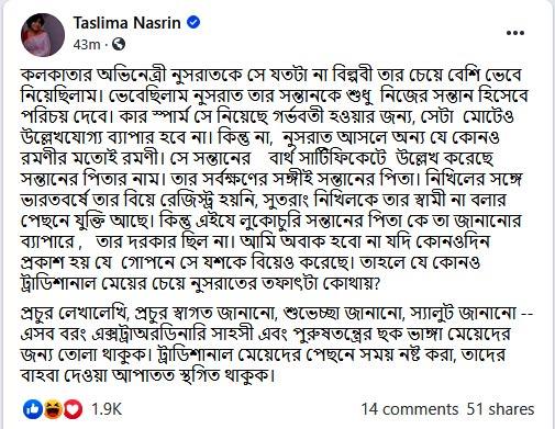 Taslima Nasrin FB Post