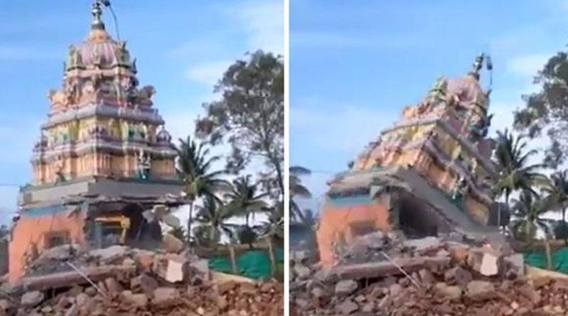 Congress condemns demolition of 'ancient' Hindu temple in Mysuru | Sangbad Pratidin