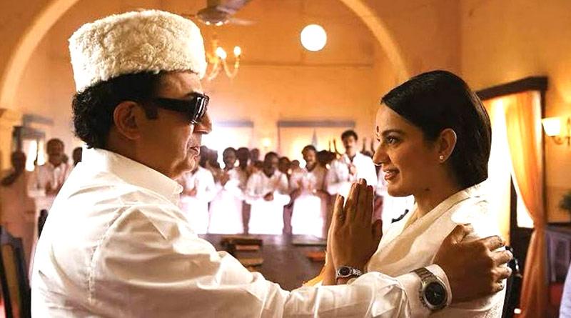 Review of Kangana Ranaut starrer Movie Thalaivii | Sangbad Pratidin