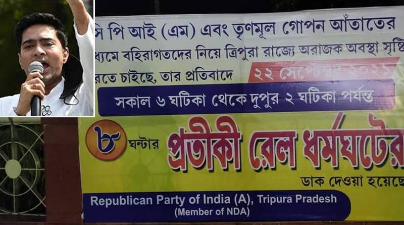 BJP calls rail blockade on 22 September in Tripura on the day of Abhishek Banerjee's mega rally | Sangbad Pratidin