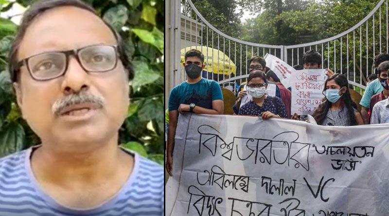 Visva Bharati University may terminate suspended professor soon