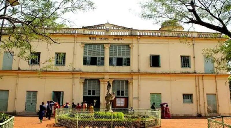 Irregularities in Visva Bharati entrance exam, probe ordered । Sangbad Pratidin