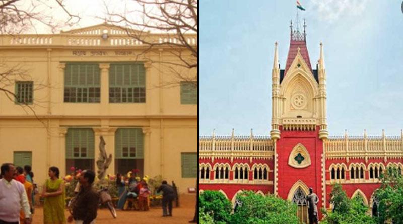 Visva Bharati: suspended 3 students to be taken back to the classes, says Calcutta HC in an interim order | Sangbad Pratidin