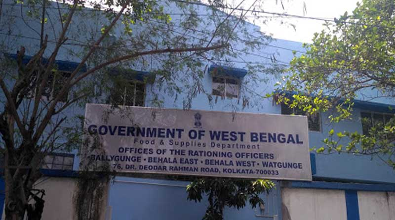 Various jobs in West Bengal Department of Food and Supplies । Sangbad Pratidin