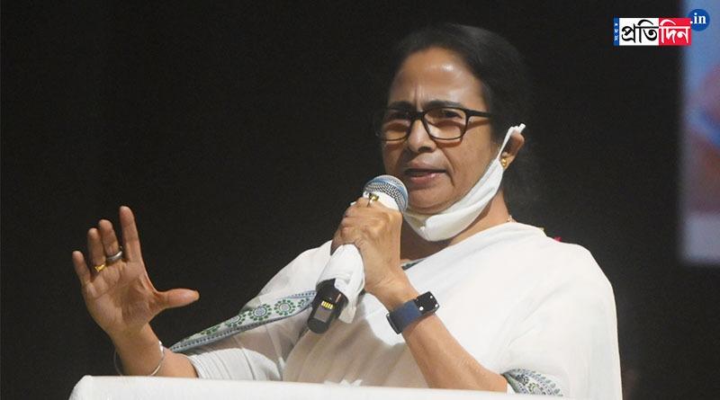 TMC leader Mamata Banerjee addresses party leader at Bhabanipur, here is 10 key points   Sangbad Pratidin