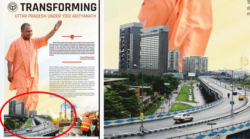 Kolkata's Maa Flyover's picture on Yogi Adityanath's advertisement