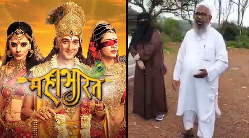Muslim man sings Mahabharata title song, video goes viral | Sangbad Pratidin