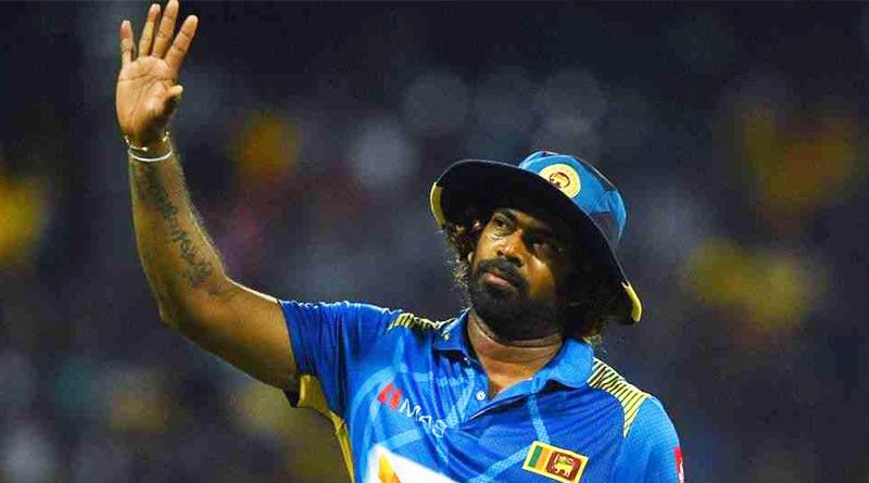 Sri Lankan fast bowler Lasith Malinga announced retirement | Sangbad Pratidin