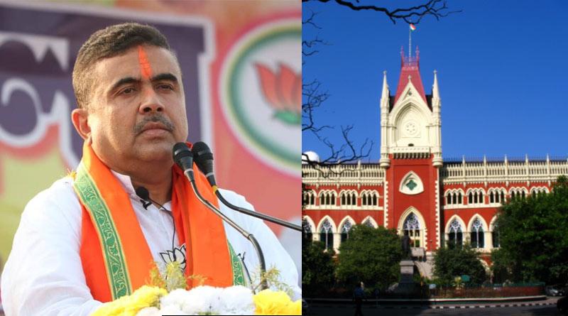 West Bengal Government challenges Calcutta High Court's decision on Suvendu Adhikari | Sangbad Pratidin