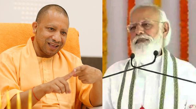 PM Modi: Modi praises Yogi Adityanath's work towards development of UP