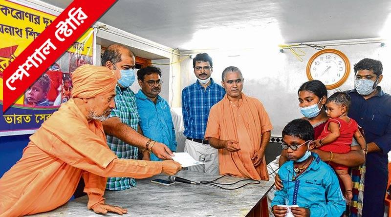 Sangbad Pratidin launches initiative for children who lost parents to corona pandemic | Sangbad Pratidin
