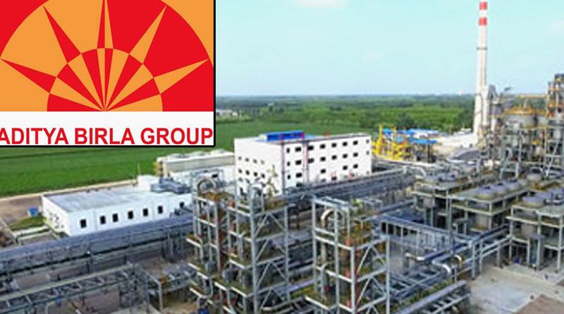 Aditya Birla Industrial Company to open factory at Kharagpur, many get employeed | Sangbad Pratidin