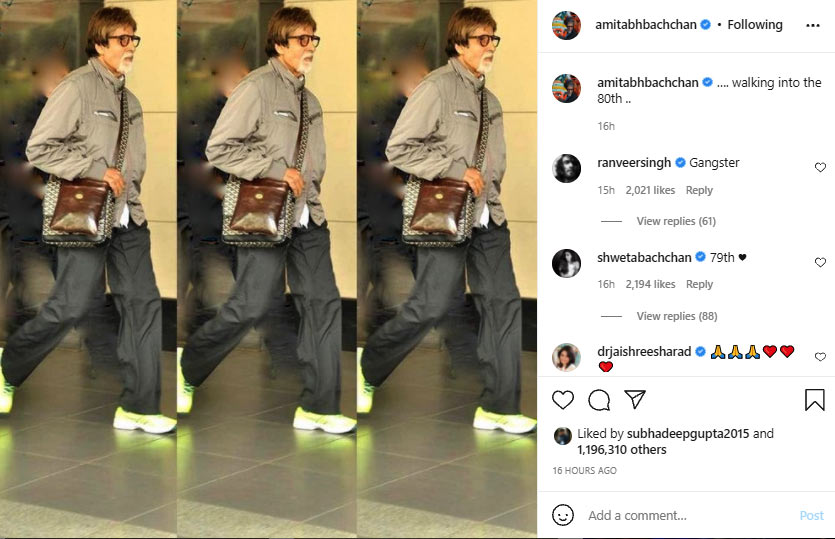 Shweta's comment on Amitabh's post