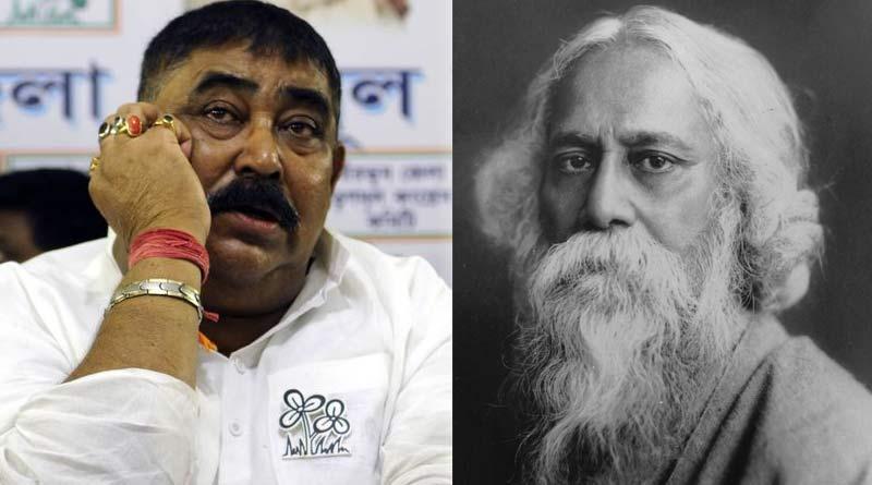 Controversy started over TMC leader Anubrata Mandal's comment on Rabindranath Tagore | Sangbad Pratidin