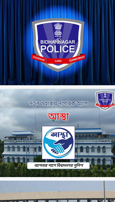 Bidhannagar police launches new app with panic button
