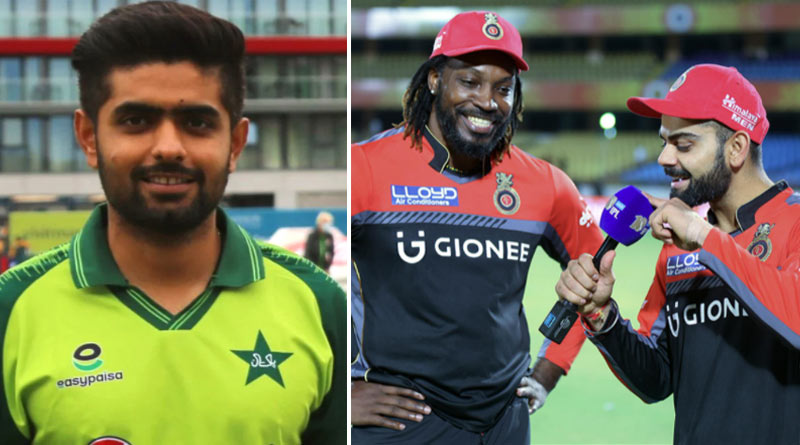 T20 Cricket: Babar Azam of Pakistan created history in T20 cricket | Sangbad Pratidin