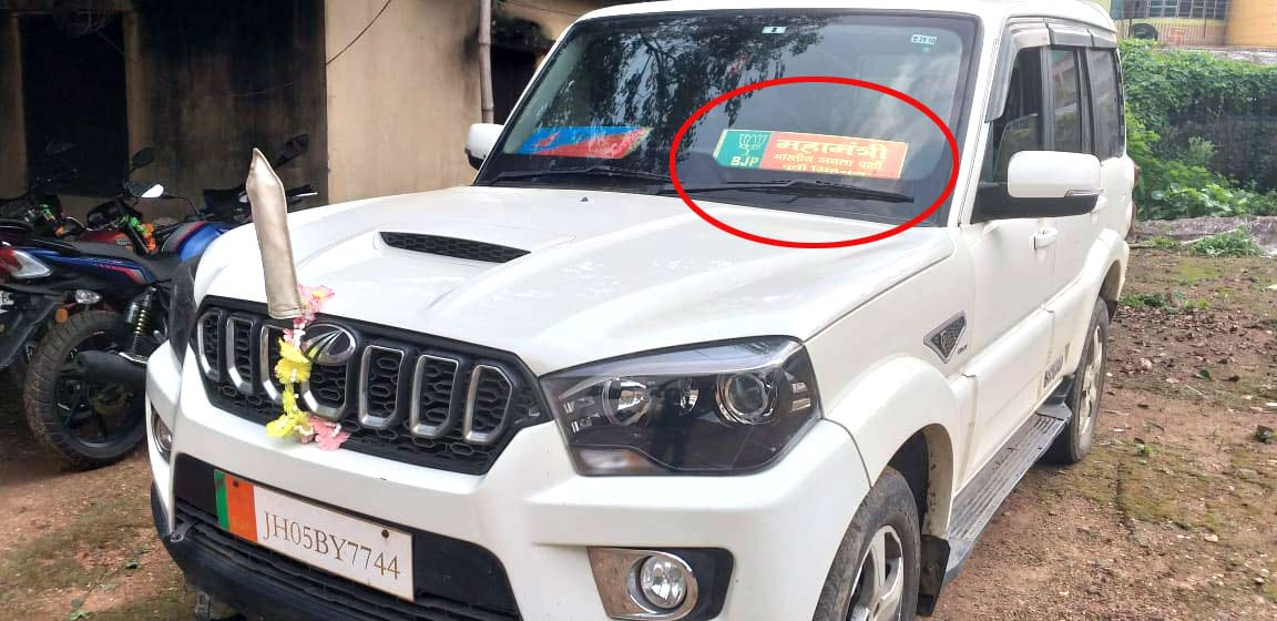 Five held during extortion bid as BJP minister in Purulia