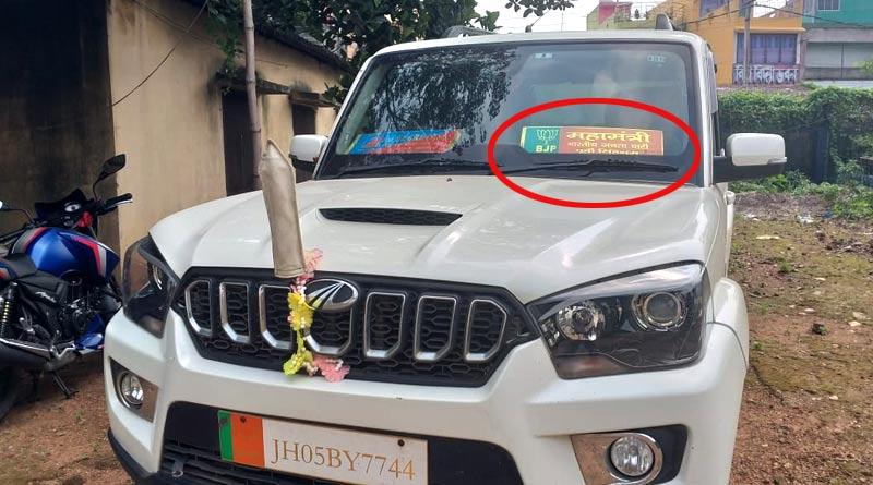 Five held during extortion bid as BJP minister in Purulia | Sangbad Pratidin
