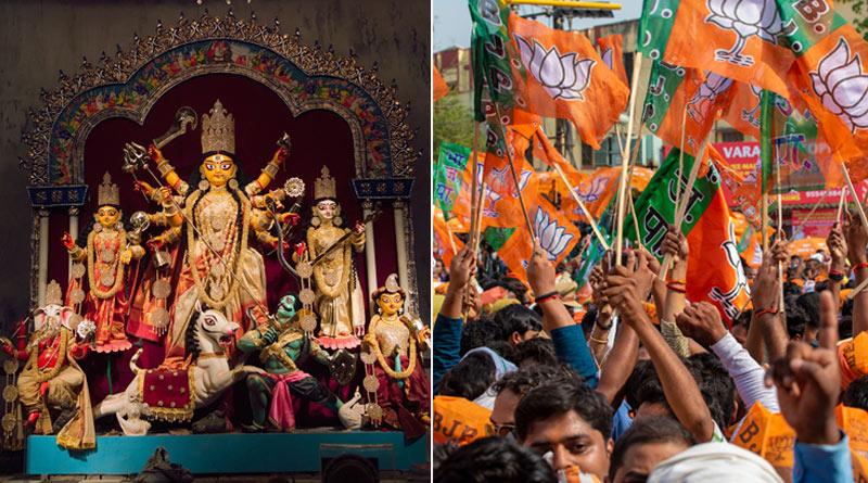 Veg or non-veg? Fissures in BJP over Durga Puja menu | Sangbad Pratidin