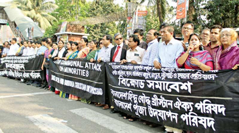 BJP should tread cautiously before playing Hindu card on Bangladesh minority atrocities | Sangbad Pratidin