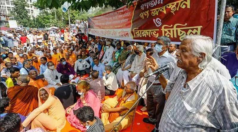 Bangladeshi Hindus not to celebrate Diwali protesting attack | Sangbad Pratidin