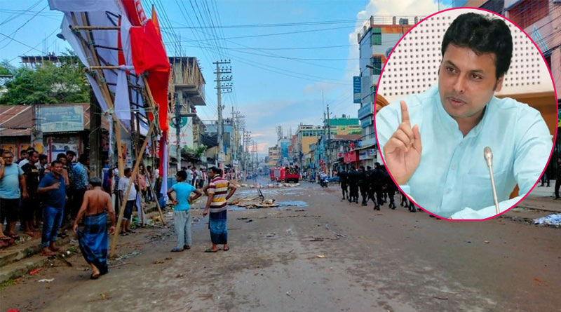 Tripura CM Biplab Deb accused Fundamentalist for Bangladesh Violence | Sangbad Pratidin