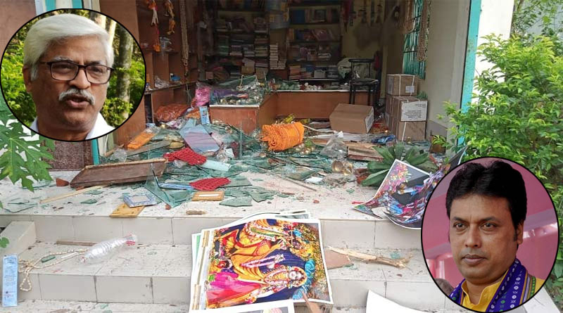 CPIM condemn Bangladesh violence | Sangbad Pratidin