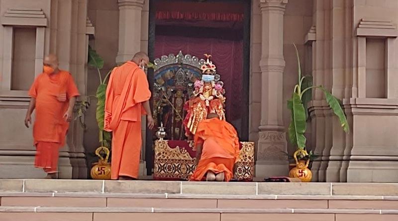 Durga Puja 2021: Kumari Puja celebrates in Belur Math । Sangbad Pratidin